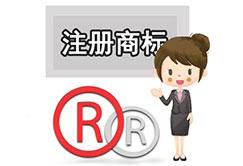最新锦州商标注册新闻